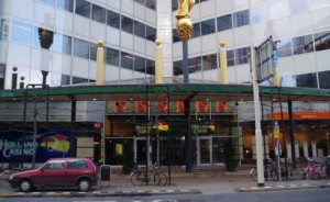 Casino Holland de Rotterdam
